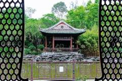 Lingnan Garden 嶺南之風