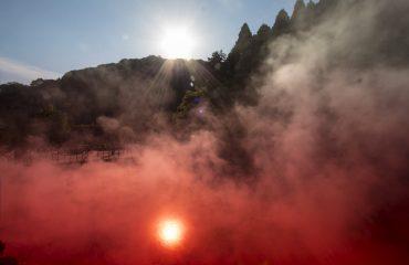 Beppu Blood Pond Hell, Kyushu, Japan