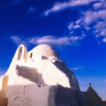 Fuji Velvia 50 Film Travel Photography