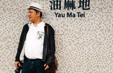 Yau Mai Tei 油麻地